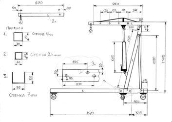Гидравлический кран для снятия двигателя своими руками