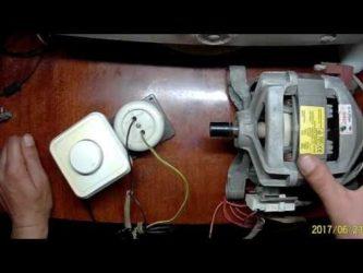Двигатель от стиральной машины как подключить с регулировкой?