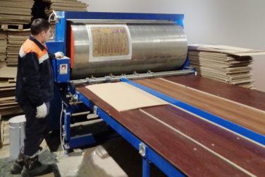 Оборудование по производству картона